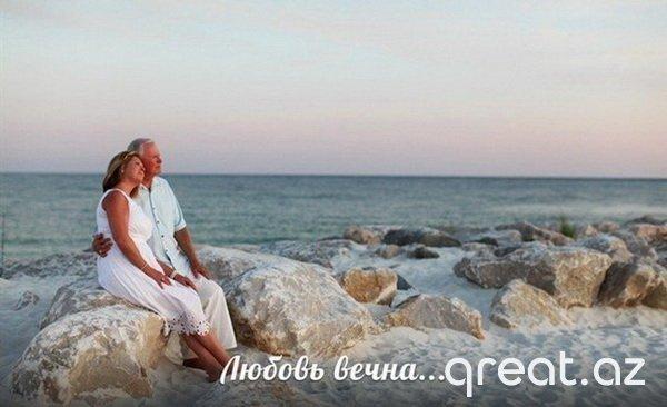 Ən Romantik Sevgi Şəkilləri (86 Foto)